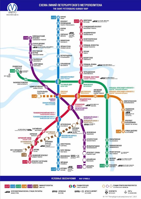 Схема метро санкт петербурга с расчетом времени фото 690